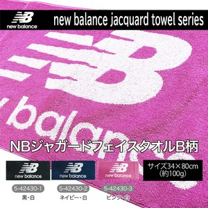 NEW BALANCE Jacquard Mark Face Towel