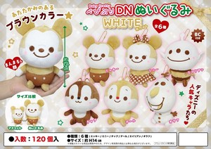 Soft Toy White