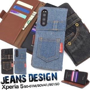 Xperia SO SO SO Design Notebook Type Case Denim Design Notebook Type Case