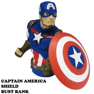 Bust Bank Captain America SEAL Marvel Piggy Bank
