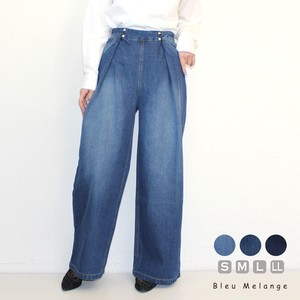 [ 2020NewItem ] Denim wide pants Front Hook
