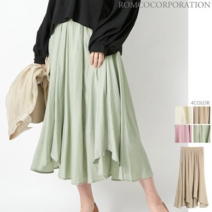 Mat Shine Tulip Skirt