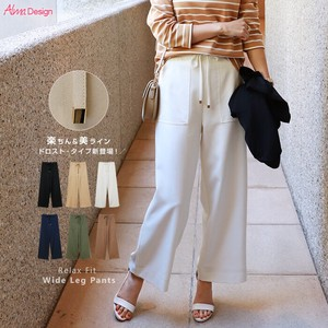 Waist Ring wide pants