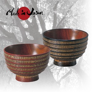 Soup BOWL in Pairs [ Striped B ]