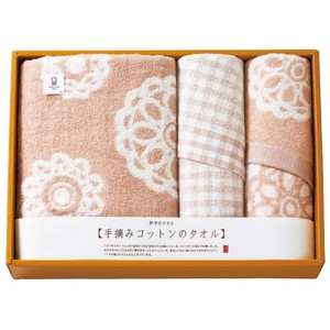 Face Towel Set