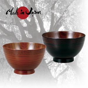 Soup BOWL in Pairs [ Striped C ]