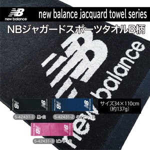 Balance Jacquard Mark Sports Towel