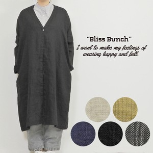 French Linen Button Long Cardigan