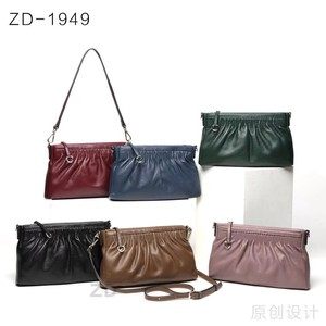 Gather Genuine Leather Mini Bag