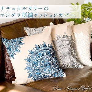 Natural Color Mandala Embroidery Cushion Cover