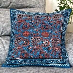 Dyeing Rack Pattern Cushion Cover Blue