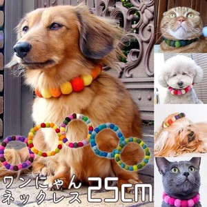 Inner Circumference Collar Cat Collar Handmade Felt Necklace