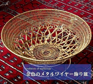 Gold Metal Wire Decoration Plate Width 30cm