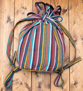 Nepal Backpack Rainbow Stripe