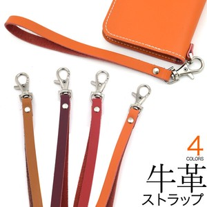 Fine Quality Smooth Cow Leather Use Prevention Cow Leather Strap