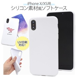 Smartphone Material Items iPhone Silicone Material soft Case