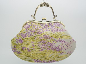 Feeling Coin Purse Bag Base Mimoza
