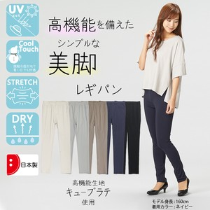 Stretch Leggings Pants [ 2020NewItem ]