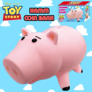 Toy Story Piggy Bank