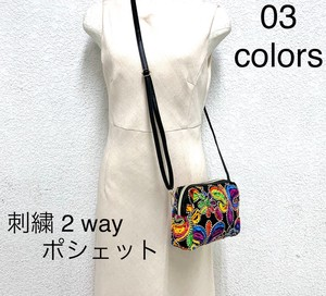 2Way Embroidery Pouch Shoulder Bag Pouch Accessory Case Make Up Pouch Multi Pouch