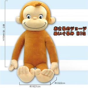 Curious George Soft Toy Big