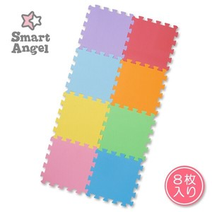 Color Mat 8 Pcs