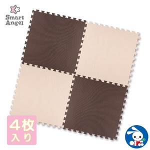 Antibacterial Mat Large Format 4 Pcs Brown Beige