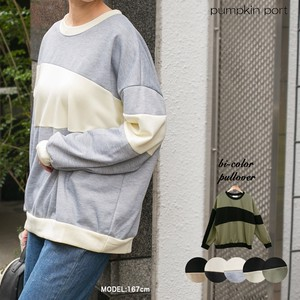 [ 2020NewItem ] Gauze Fleece Color Scheme Big Silhouette Pullover