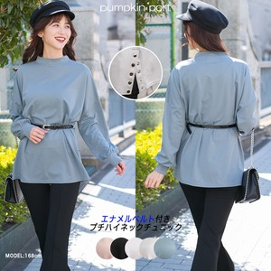 [ 2020NewItem ] Thin ponte fabric Enamel Belt Attached Silver Dot Button Petit Neck Tunic