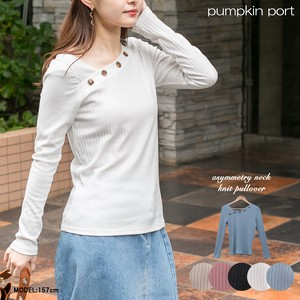 Marble Button Neck Pullover
