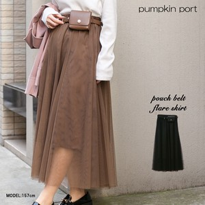 8 Pcs Pouch Belt Attached Long Flare Skirt