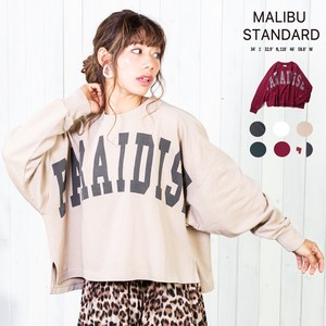 """2020 New Item"" Big Print Fleece Sweatshirt"