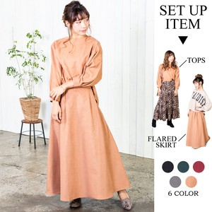"""2020 New Item"" Fake Suede Suit Set Skirt"