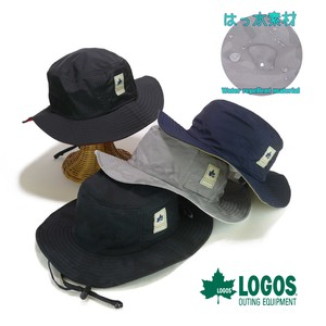 Solid Water-Repellent Adventure Hat Young Hats & Cap