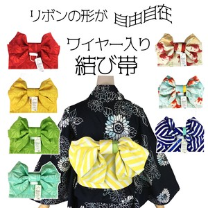 Arrangement Wire Knot Yukata Firework Event