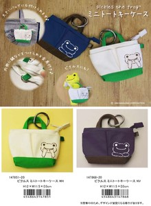 Pickles Tote Case