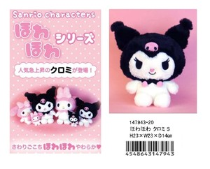 Sanrio Soft Toy Black
