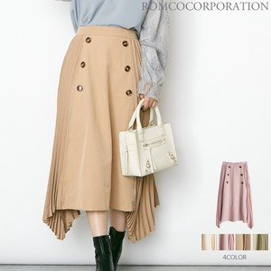 [ 2020NewItem ] Pleats Mix Trench Skirt