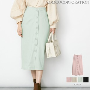 Heavy Jersey Front Button Skirt