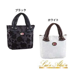 LakeAlster Bag S/S