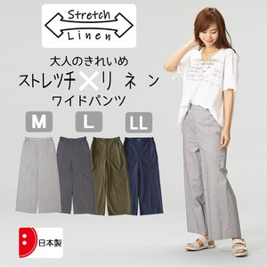Bag Stretch Linen Pants [ 2020NewItem ]