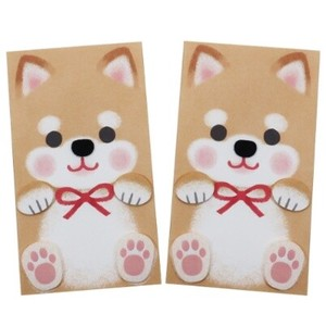 Hand Maid Solid Money Envelope 2 Pcs Set
