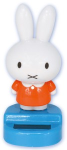 Miffy Solar Powered Swinging Orange