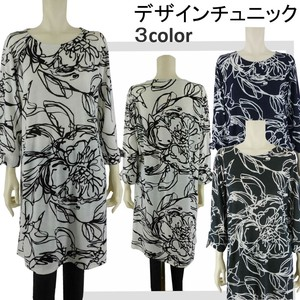S/S 3 Colors Print Design Tunic