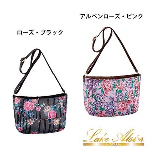 LakeAlster Pouch S/S Bag [ 2020NewItem ]