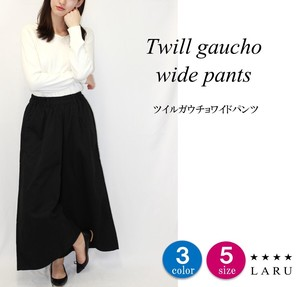 Relax Twill Gaucho wide pants Cotton Pants Bottom