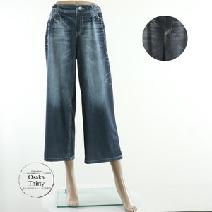 [ 2020NewItem ] S/S For Print Denim Pants