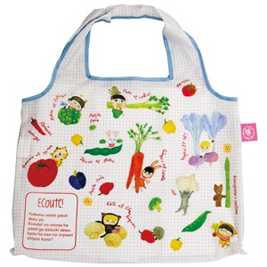 Daily Bag Vegetable
