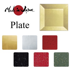 Charger Presentation Plate Square