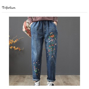 Floral Pattern Embroidery Denim Pants